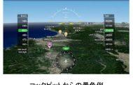 ANA、自分のスマホで閲覧できる新たな地図サービス、機内のWi-Fi無料化にあわせて