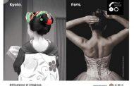 京都市、フランス・パリと美しい比較表現で広告展開、「友情盟約締結60周年」のパリ市内で【画像】