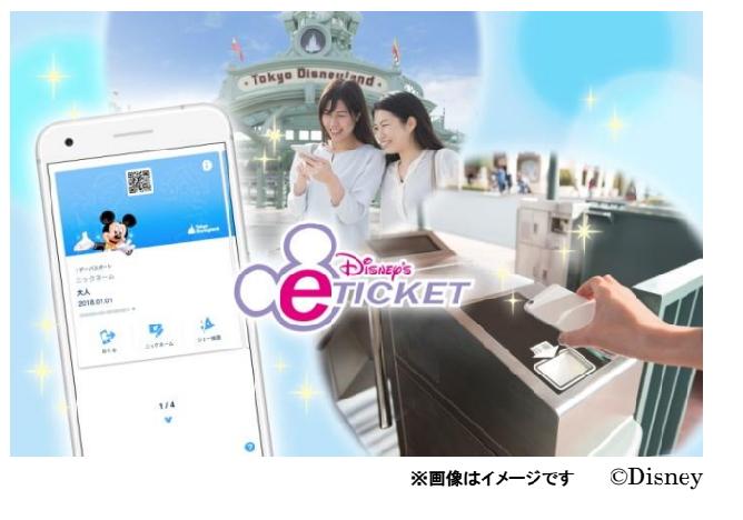 東京ディズニーにスマホかざして入園可能に、電子チケットを導入、メールやLINEで共有して利用可能