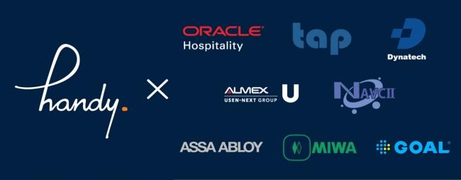 無料スマホ貸出「handy」、ホテル系の主要システム会社らと提携、日本オラクルなど8社と