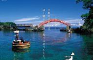 「日本の国境」テーマで食イベント、佐渡や五島列島など離島10地域の食材を紹介