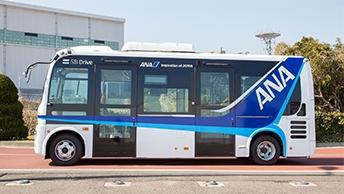 羽田空港に自動運転バスを導入、ANAとソフトバンクが実証実験、新整備地区の公道2.3キロで