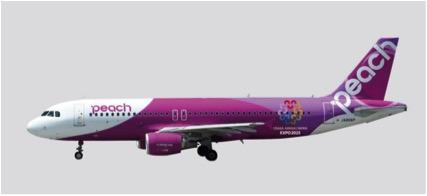 LCCピーチ、大阪万博誘致の公式パートナーに、特別塗装機の運航や空港各所へのロゴ印刷など実施へ