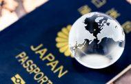 パスポート保有者は国民の4人にひとり、2017年の発行数は5.7%増に ―外務省