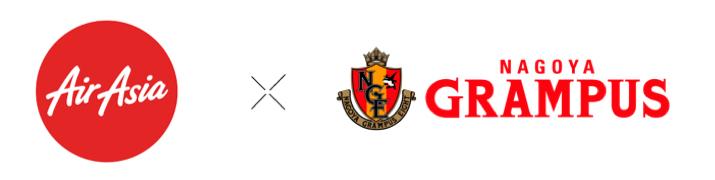 LCCエアアジア・ジャパン、Jリーグ「名古屋グランパス」とパートナー契約