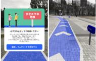 ヤフー地図にAR(拡張現実)の新機能、道路のリアル映像の上に矢印を重ね表示で案内、残り距離数も【動画】