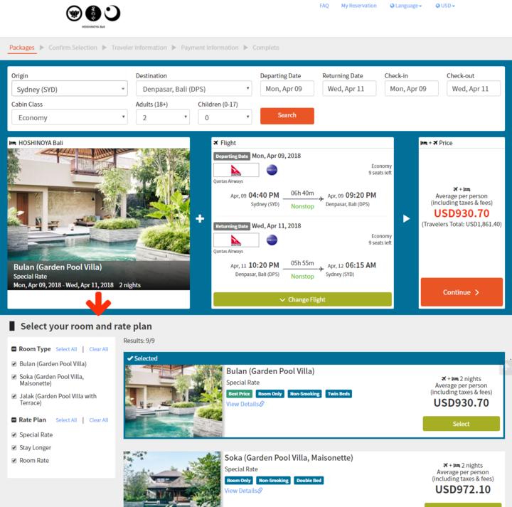星野リゾート、「星のやバリ」でグローバル販売を強化、日本以外の第三国間向けに「ホテル+航空券」ツアーを開始