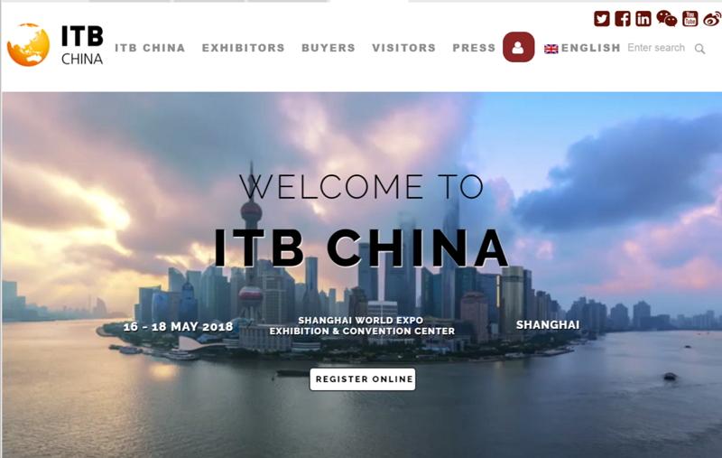 旅行・観光産業の国際会議「ITB中国 2018」、上海で5月16日から開催、中国市場に特化でシートリップなど登壇(PR)