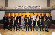 日本アセアンセンター、メコン4か国の旅行商品を表彰、新設の富裕層向けではクラブツーリズムのリバークルーズ商品が受賞
