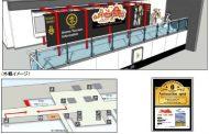 成田空港に「アニメ聖地88」で観光情報コーナー、グッズ展示やアニメガチャの設置など、空港は「0番札所」