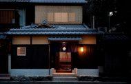 ワコール、京町家を改修した宿泊施設を開業、京都の中心地で長期滞在しやすく、1棟6万円から