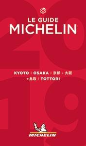 最新ミシュランガイドで「鳥取県」が対象エリアに、「京都・大阪版」に追加、国内掲載は19地域に