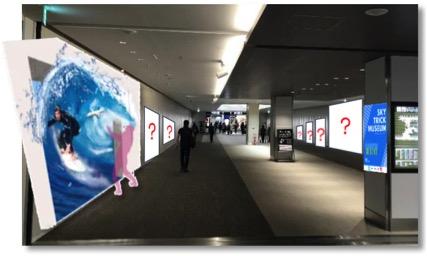 成田空港にトリックアートが登場、NTTの変幻灯技術で映像体験、カーリングなどスポーツをテーマに