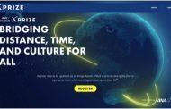"ANA、瞬間移動の""旅行""へ前進、総額1000万米ドルの「ANA AVATAR XPRIZE」賞金レースがスタート"
