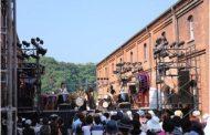 京都・舞鶴市、音楽ツーリズムで新組織設立へ、音楽フェスや合宿誘致へ本格展開