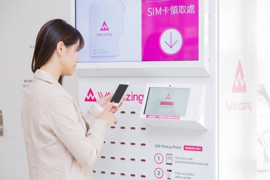 訪日アプリ「WAmazing」、函館空港で無料SIMカードの提供開始、北海道で初めて