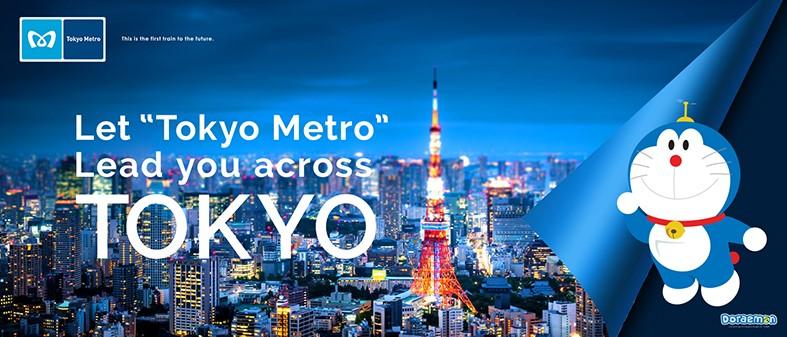 東京メトロ、ベトナムで訪日プロモーション本格化、「ドラえもん」起用CMやベトナム語Facebookなどで