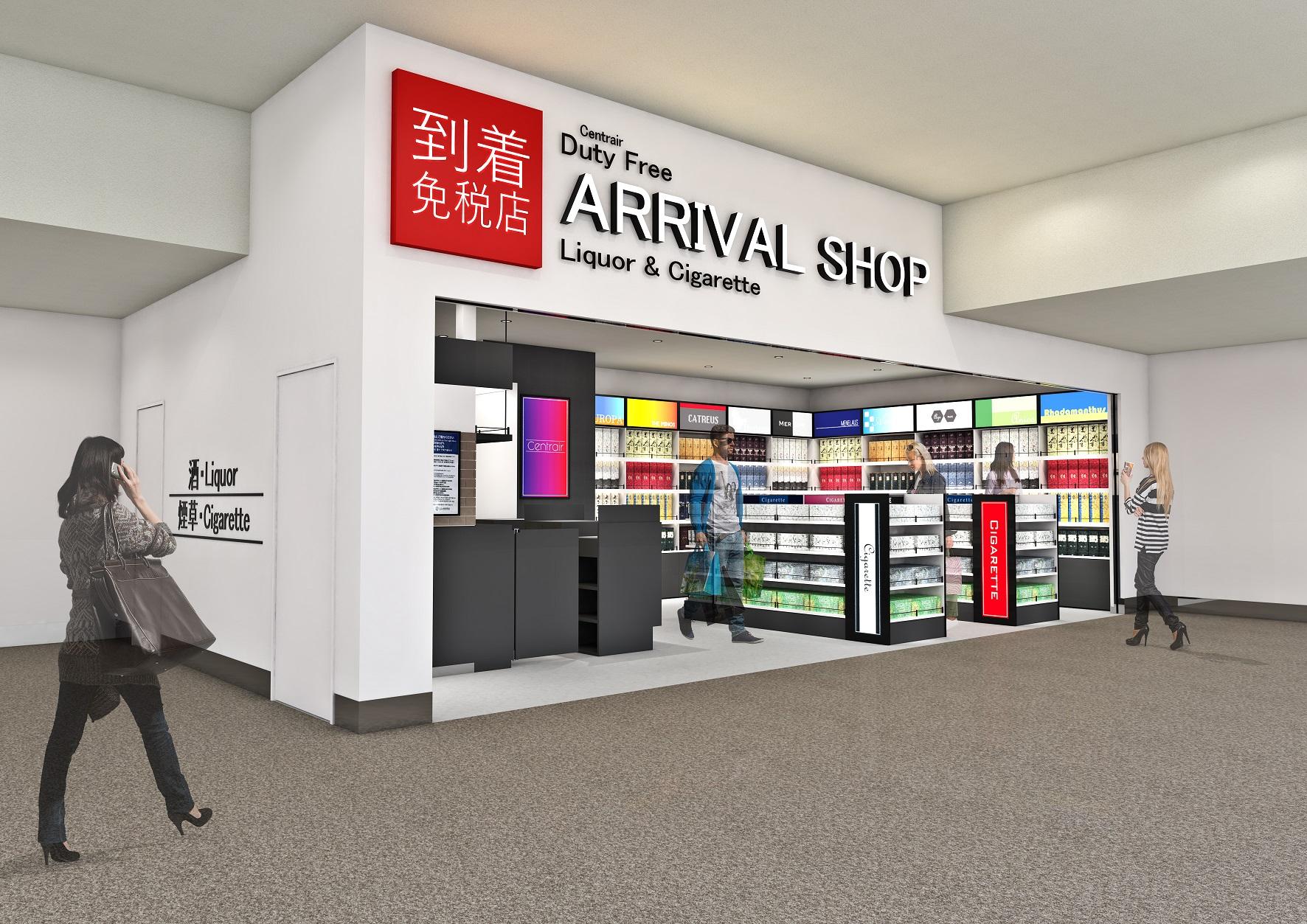 中部国際空港にも到着時免税店、入国前に免税品の購入を可能に、海外の酒・たばこなど