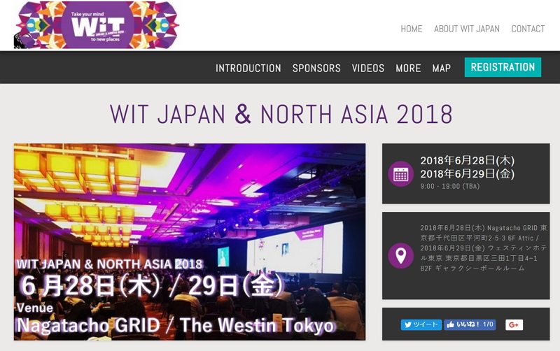 WIT(Web In Travel)JAPAN & NORTH ASIA 2018