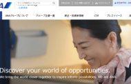 ANAグループ入社式2018、片野坂CEO「安全がすべて」、新入社員数は約2700人