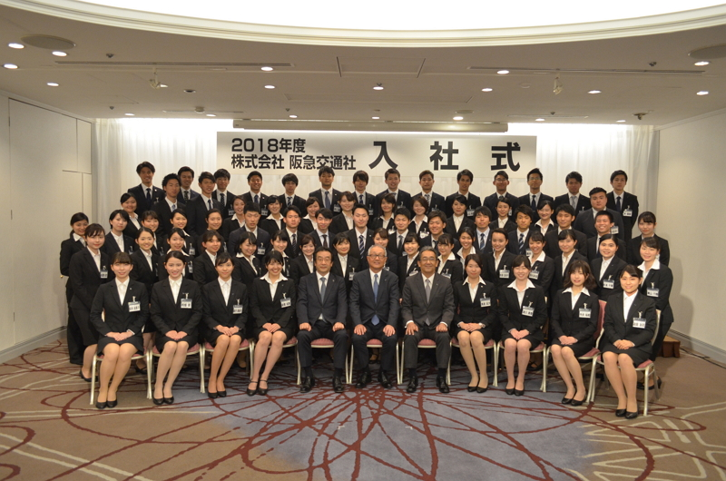 阪急交通社、2018年度は68名が入社、松田代表「変化を求めて」など3つの心がけを提示