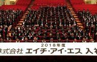 HIS入社式2018、新入社員数は352名、澤田代表「大きな夢と目標を」など