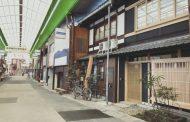 シャッター商店街の古民家を宿泊施設に、滋賀県大津市で空き家を改装、「里山十帖」の自遊人が運営へ