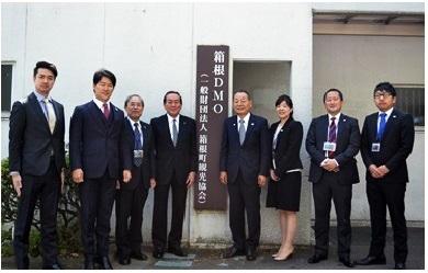 「箱根DMO」が発足、JTB・リクルート・楽天から出向者、官民一体で観光地経営へ