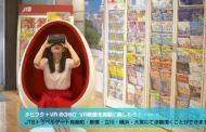 JTB店舗にVR(仮想現実)コーナー、テレビ旅番組とコラボ、出演者と旅先にいるような旅体験を提供