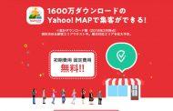 ヤフー、地図アプリで店舗集客支援を開始、ビーコン端末を無償貸与、来店者にTポイントやクーポン配信へ