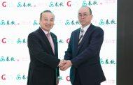建設業傘下の旅行会社が中国LCC「春秋グループ」と提携、中国市場狙った民泊など宿泊施設を開発へ
