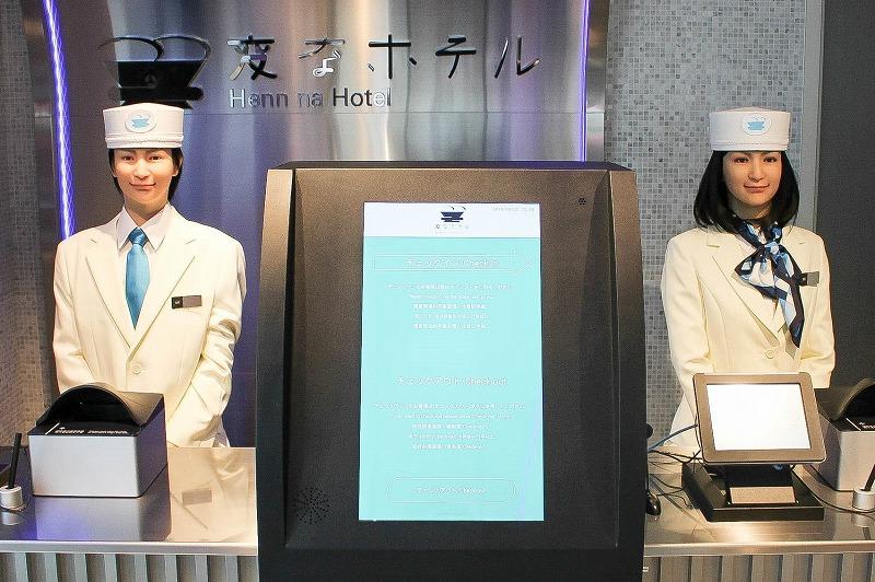 最新の「変なホテル」はロボット勤務の医療クリニック併設、澤田氏「次の目標は完全無人化のホテル」【画像】