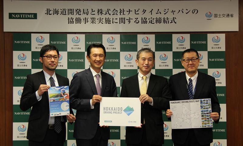 ナビタイム、北海道のインバウンド観光推進で連携協定、データ解析や情報発信で観光地域づくりへ