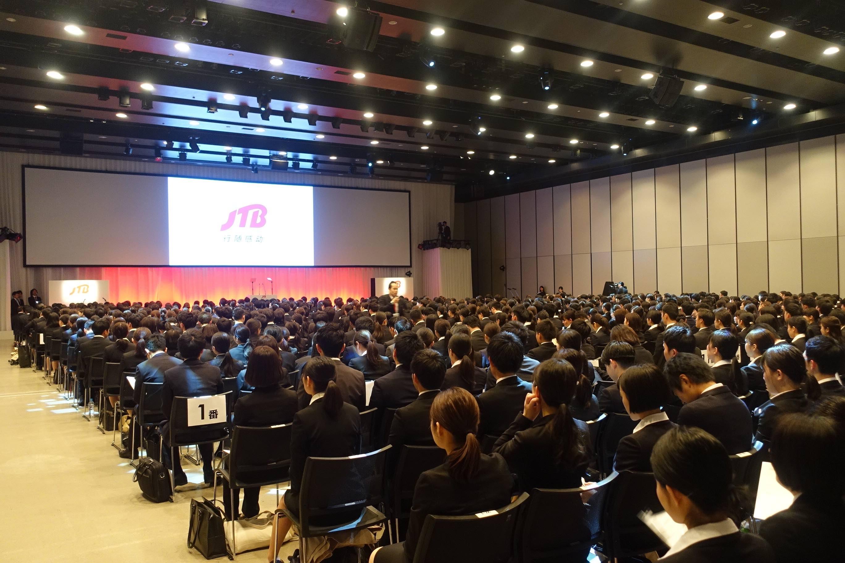 JTB、新体制下で入社式、高橋社長「成果に応えるソリューション企業に」、働き方改革にも意欲【画像】