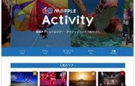 現地体験予約サイト「MAPPLE アクティビティ」にアジアとヨーロッパが追加、計27カ国/地域に拡大