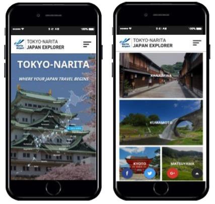 成田空港、インバウンド向け情報サイトを新設、空港周辺などタビマエ・タビナカ情報を提供