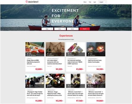 JTBが注力する地域交流事業、DMOや観光協会の観光施策を支援するソリューション「エリアゲート」の機能拡充へ(PR)