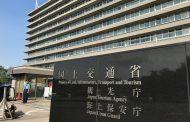 観光庁、「Trip.com問題」で中国OTAシートリップ日本に立入り検査、消費者にオンライン取引きの啓蒙強化へ