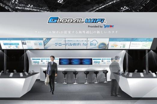 ビジョン、「Japan IT Week」でクラウド型Wi-Fiルーター法人プランを展示、無料モニター提供も