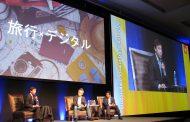 日本の観光でデジタル化は進んでいるのか? 「顧客体験の時代」に必要な取組みと提言を聞いてきた —アドビ・カンファレンス