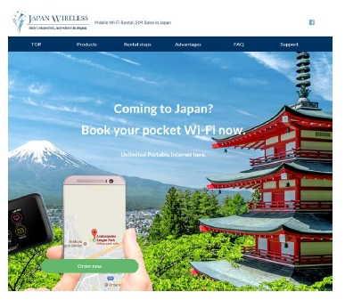 エボラブルアジア、訪日旅行事業を多角化、欧米向けWi-Fiレンタル大手「Japan Wireless」を傘下に