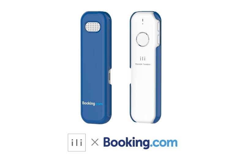 ブッキングドットコム、小型翻訳機「ili(イリー)」を限定販売、世界13か国で共同ブランド製品を提供