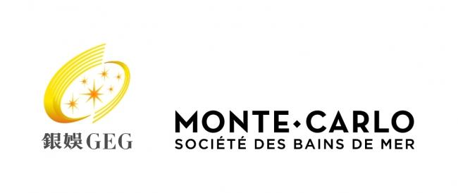 モナコとマカオの大手IR(統合型リゾート)が日本参入の構想発表、日本地区COOや総支配人なども任命 -ギャラクシーとモンテカルロSBM
