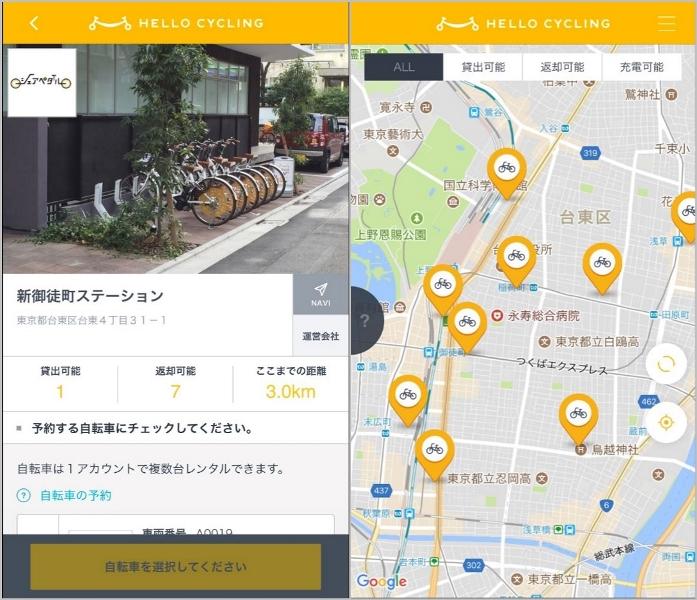 住民と観光客のシェアサイクルで実証実験、上野・浅草など台東区で350台導入、スマホ手続きで返却は区内外どこでも