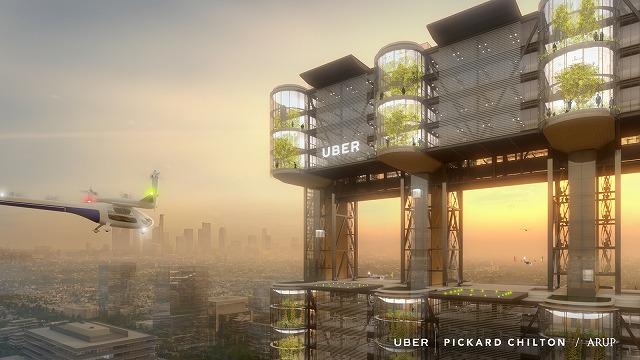 ウーバーの空飛ぶタクシー「UberAIR」が試験飛行都市を公募、離着陸施設の最終デザイン案も公開【画像と動画】