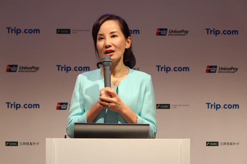 中国最大手OTAのCtripが新ブランドTrip.comの日本展開でCEO来日会見、三井住友カードと提携発表