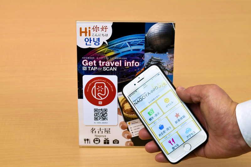 オリックス、訪日外国人の「タビナカ」サービス開始、自治体の観光情報を共通フォーマットで管理・配信