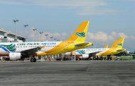 LCCセブ・パシフィック航空が日本支社を開設、日本市場の展開を加速、サービス改善も