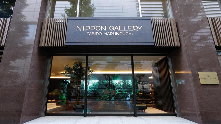 凸版印刷、日本文化をデジタル体験できるギャラリー開設、国宝・重要文化財の高精細表示やVR体験など【動画】
