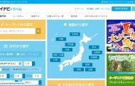 宿泊予約「マイナビトラベル」が旅行比較サイトと連携へ、「トラベルコ」と提携で販路拡大へ